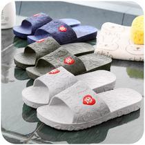 浴室拖鞋夏季情侣 P2916家居鞋