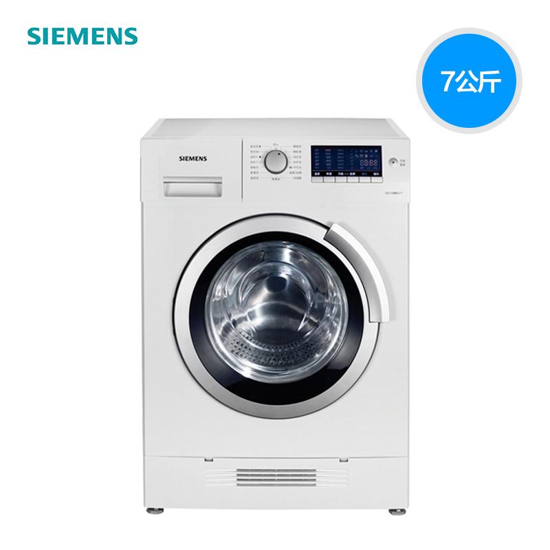 西门子 全自动滚筒WD12H460TI洗衣机不锈钢内筒 洗衣机