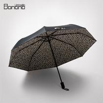 手动遮阳伞三折伞成人 遮阳伞