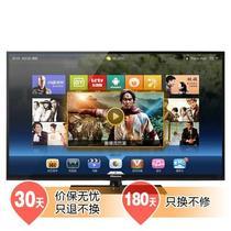 50英寸1080p智能电视A+级屏 电视机
