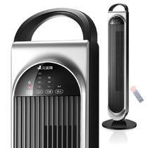 黑色摇头交流电全国联保电脑式 电风扇