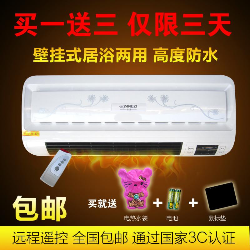 扬子 白色无噪音,无光污染50HZ陶瓷加热 取暖器