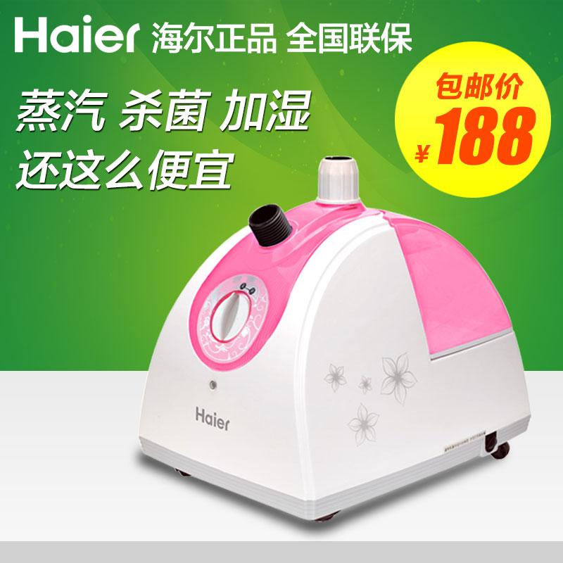 海尔 二档1.5L HGS-1611挂烫机