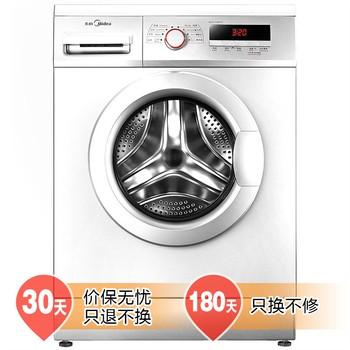 美的 全自动滚筒MG70-V1210E洗衣机不锈钢内筒 洗衣机