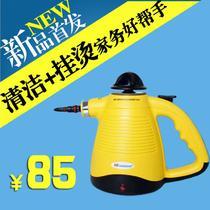 3.5bar蒸汽清洁机 清洁机