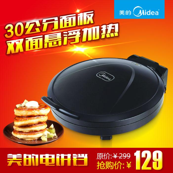 美的 黑色上下盘单独加热悬浮式 JHN30F电饼铛