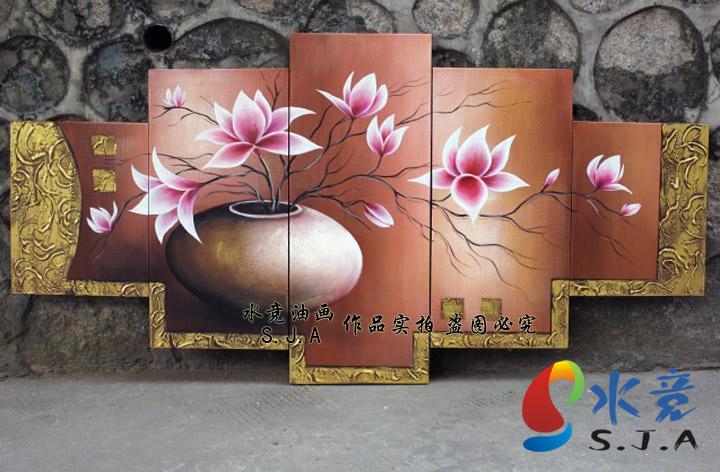 水竞 手绘油画立体约3厘米厚的实木内架无框五拼组合套画植物花卉 装饰画