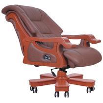 固定扶手铝合金脚钢制脚皮艺 大班椅