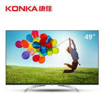 49寸 电视机