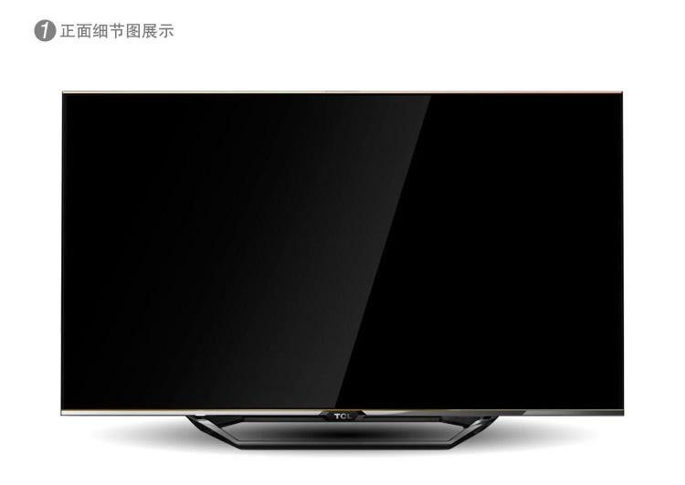 王牌 46英寸1080p3d電視ips(硬屏) 電視機