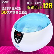 40hz超声波CE-5200A清洁机 清洁机