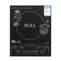 黑晶面板麦勒(MAL)MAL22-C01电磁炉(语音功能)电磁炉 电磁炉