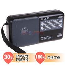 黑色耳机插孔FM/MW/SW 收音机