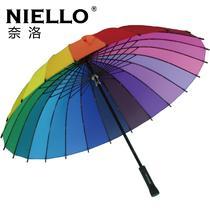 手动碰击布雨伞长柄伞成人 遮阳伞