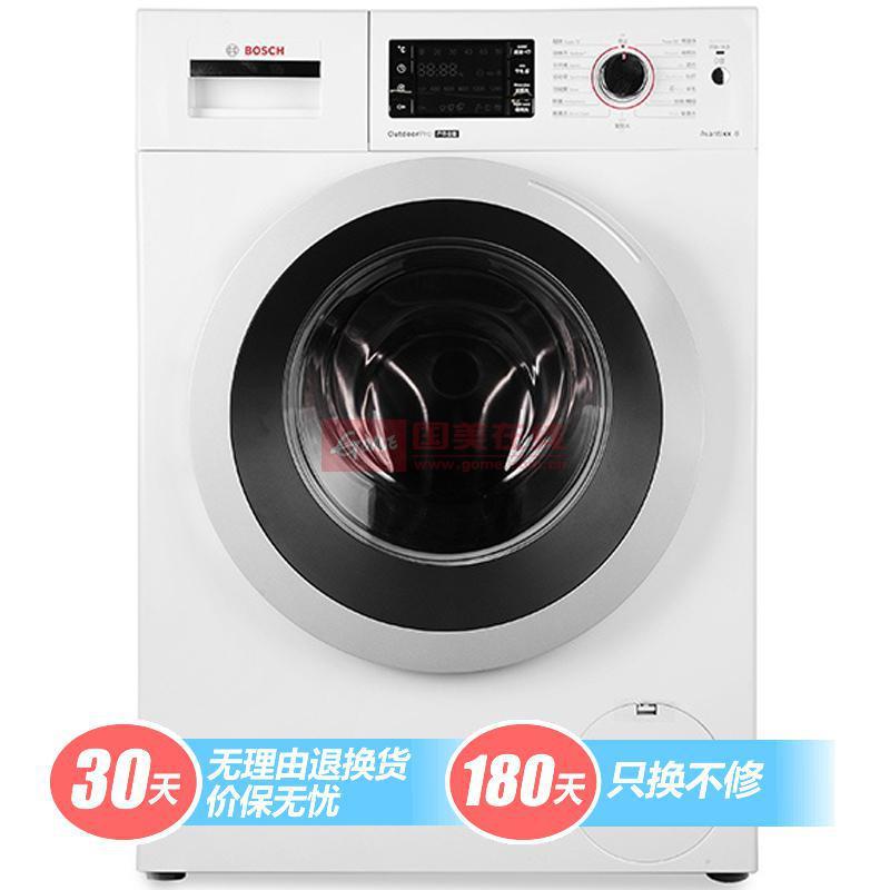 博世 不锈钢 洗衣机