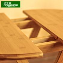 竹框架结构折叠抽象图案田园 折叠桌