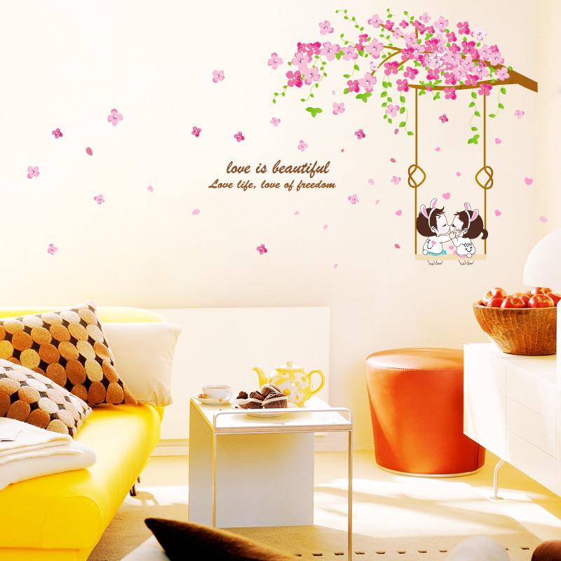 缔卡 平面樱花之恋墙贴植物花卉 墙贴
