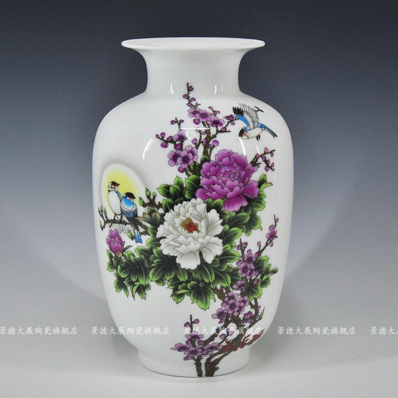 景德大展陶瓷 陶瓷台面花瓶中号新古典 花器