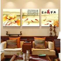 平面无框植物花卉 装饰画