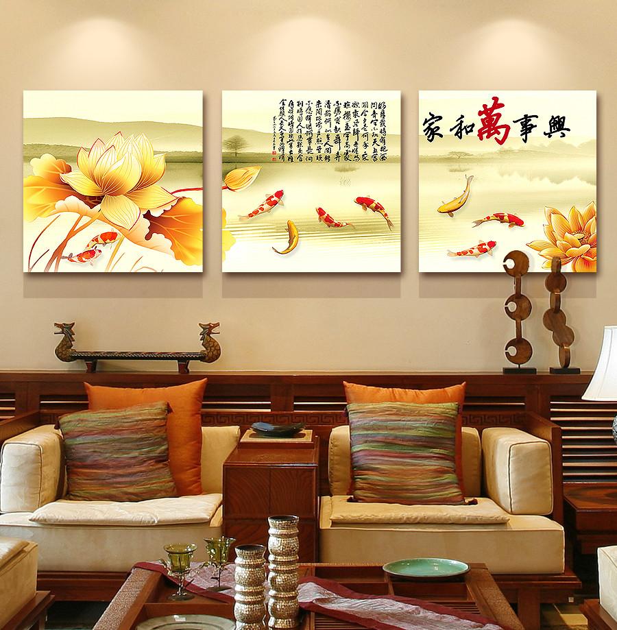 必画平面无框植物花卉装饰画