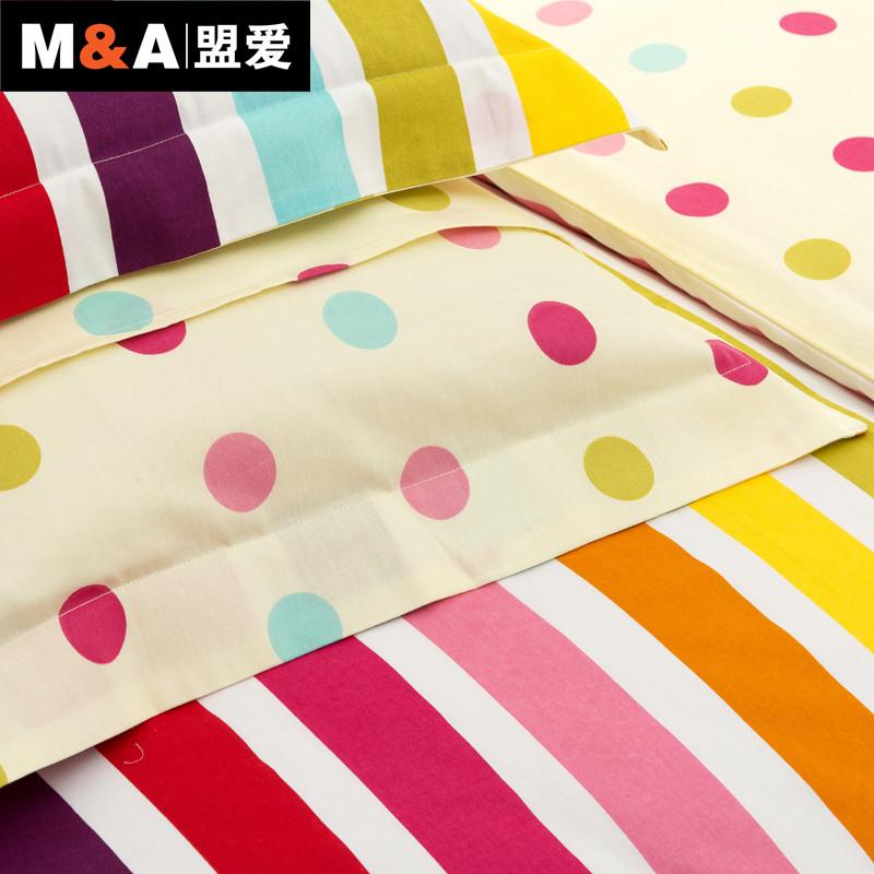 盟爱床笠款床单款简约现代活性印花斜纹平网印花条纹床单式简约风床品件套四件套