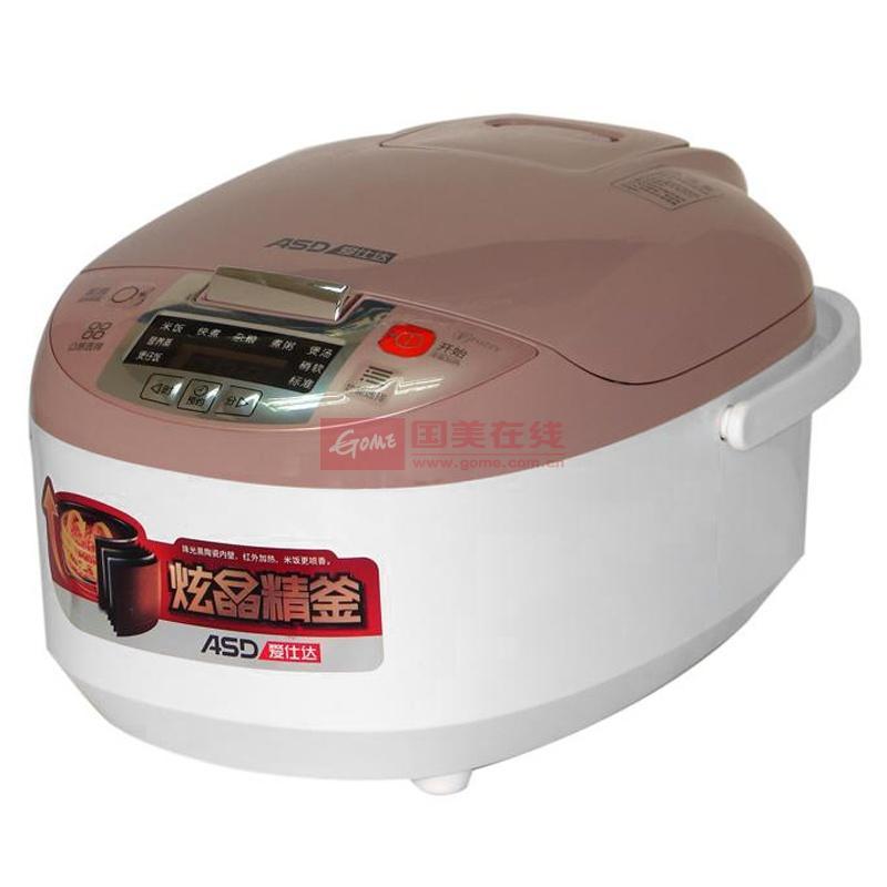 爱仕达 方形煲微电脑式 ar-f4016e电饭煲