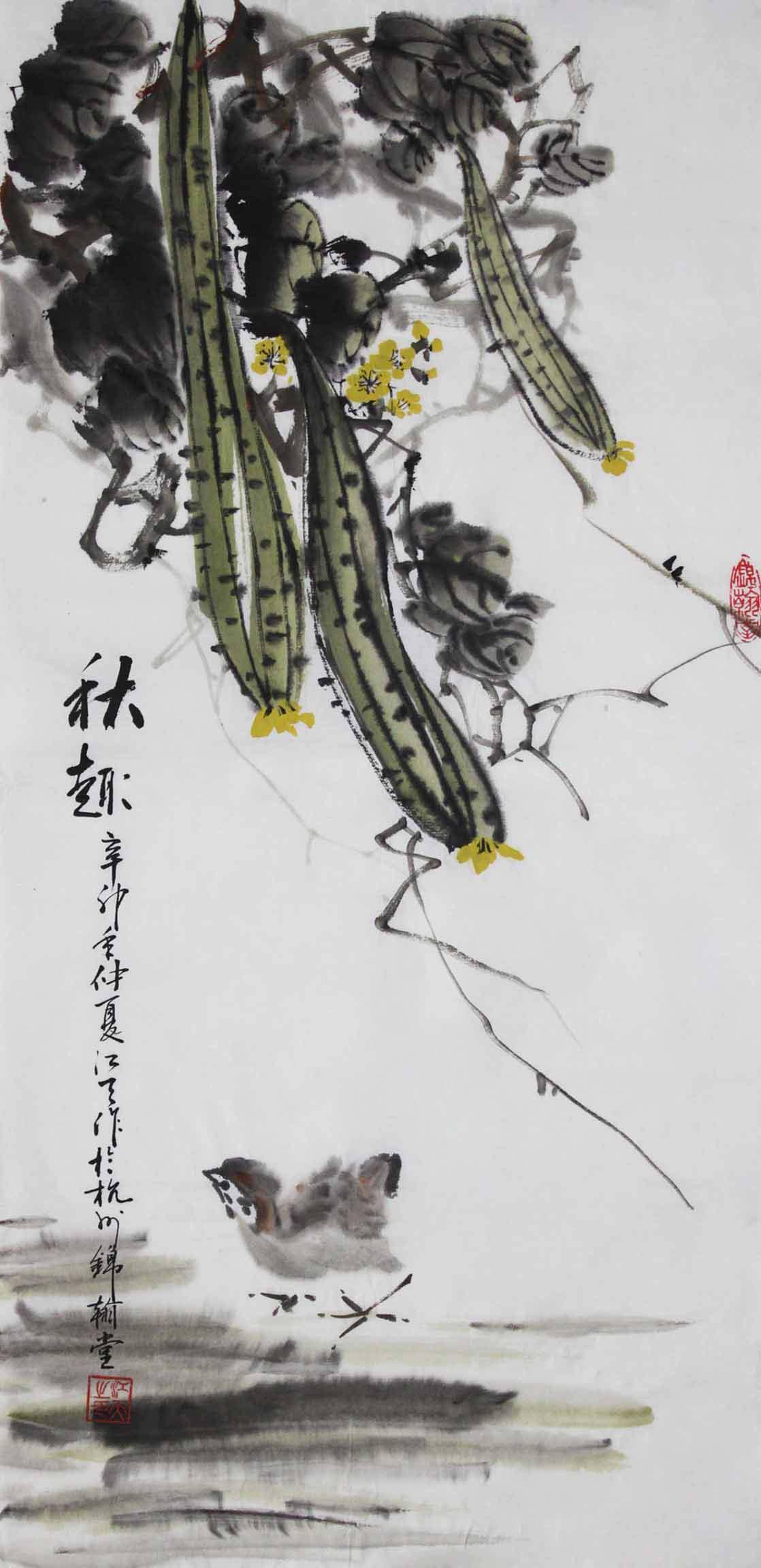 锦翰堂无框独立植物花卉国画