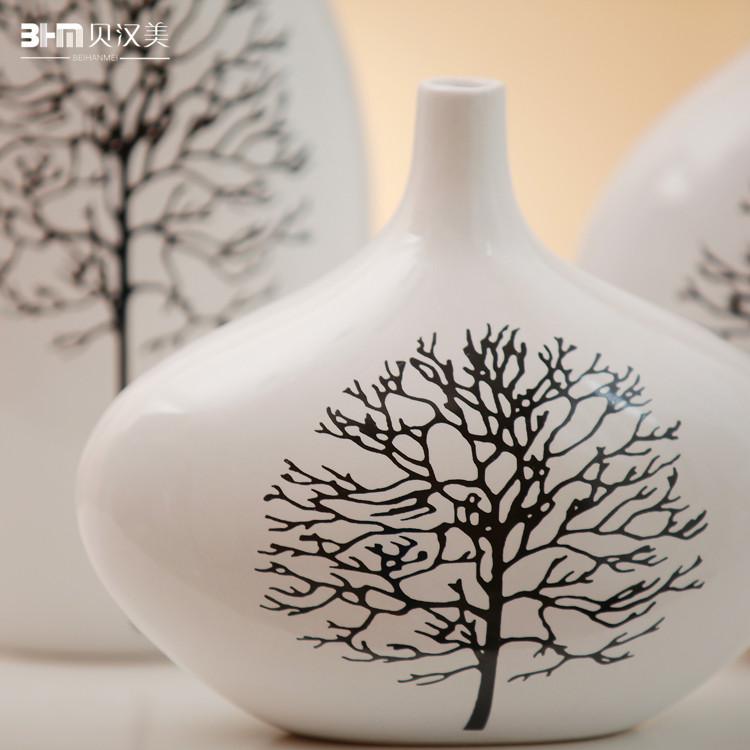 BHM 贝汉美 黑色白色陶瓷台面花瓶田园 花瓶