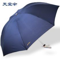 手动碰击布晴雨伞三折伞成人 变色龙花边遮阳伞