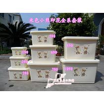 塑料 8518收纳盒