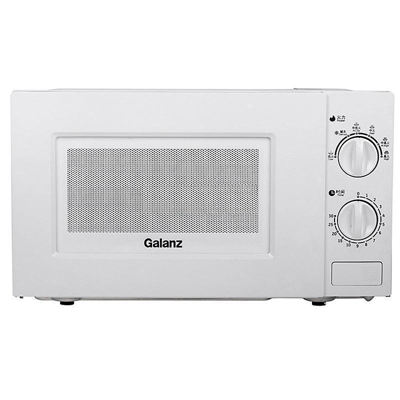 格兰仕 白色机械式 微波炉