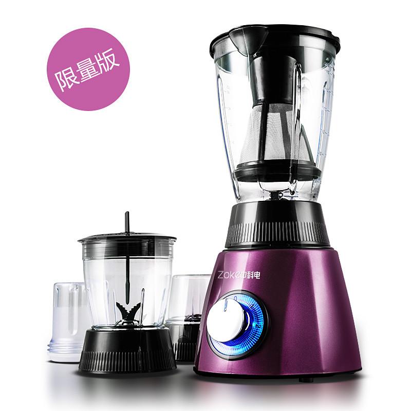 中科电 紫罗兰不锈钢 榨汁机