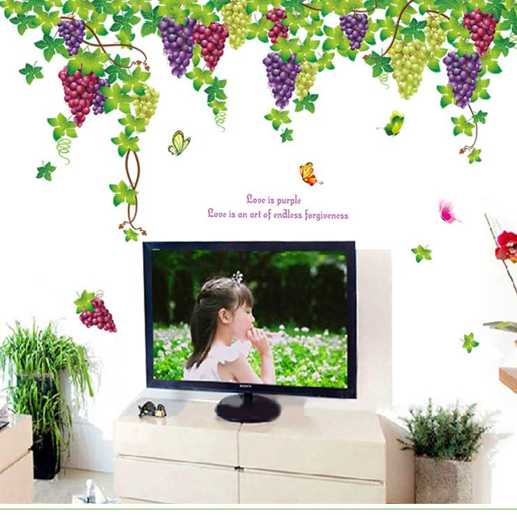 省心 彩色葡萄藤平面墙贴植物花卉 墙贴