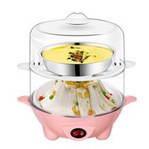 粉红色蒸蛋羹煎蛋蒸面食煮蛋 Q9煮蛋器