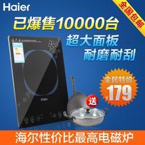 黑色微晶面板10档触摸式二级 C21-H2106电磁炉