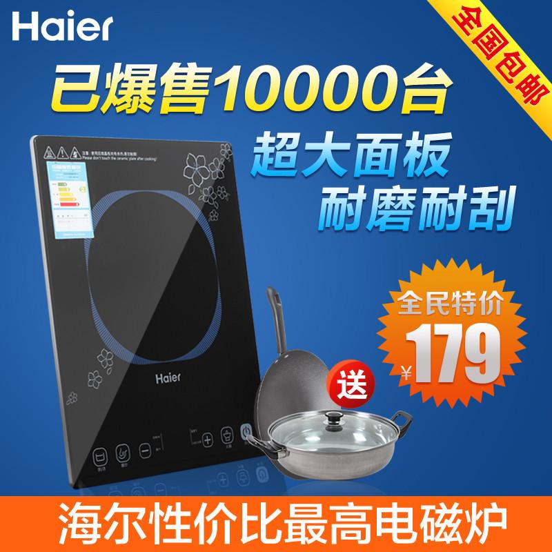 海尔 黑色微晶面板10档触摸式二级 C21-H2106电磁炉