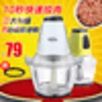 不锈钢20000转/分玻璃 YLS-J01料理机