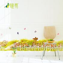 平面地脚线墙贴植物花卉 墙贴