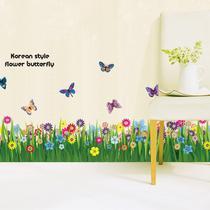 平面清新草丛墙贴植物花卉 墙贴