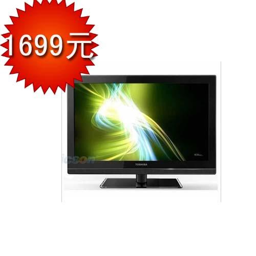 东芝 32英寸720p全高清电视VA(软屏) 32A100C电视机