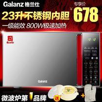 银色平板式微电脑式 G80F23CSL-Q6(R0)微波炉