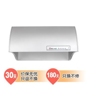 樱花 银色白炽灯68dB(A)烤漆面板中式 抽油烟机