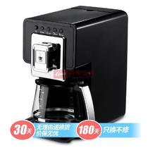 钢琴黑半自动 MR4680咖啡机