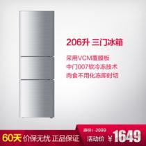 左开门三门定频二级 BCD-206STPA冰箱