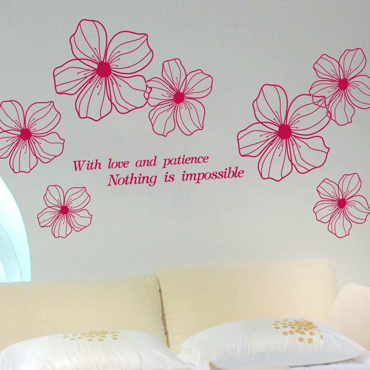 奈纳伦平面墙贴抽象图案墙贴