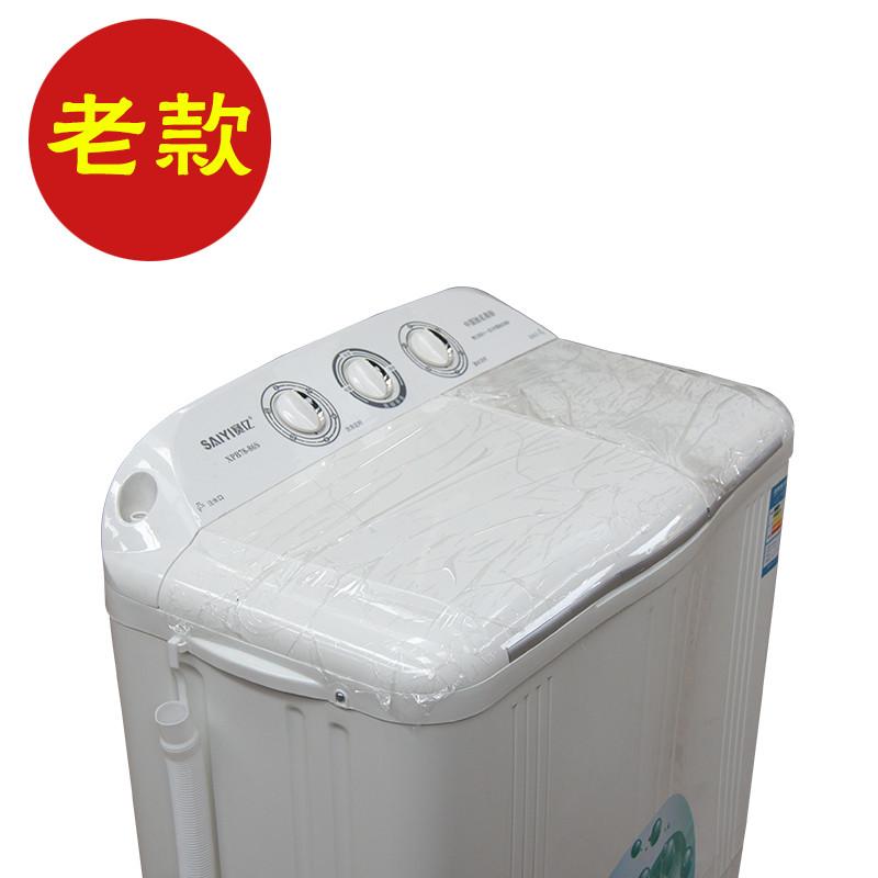 赛亿 半自动双缸XPB78-86S-A洗衣机全塑内筒 洗衣机