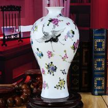 陶瓷台面花瓶田园 花器