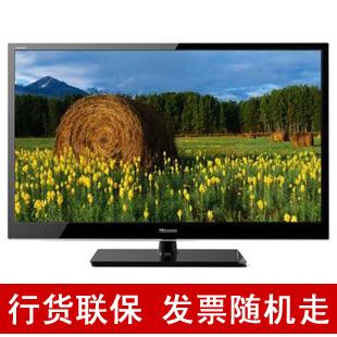 海信英寸电视屏电视机