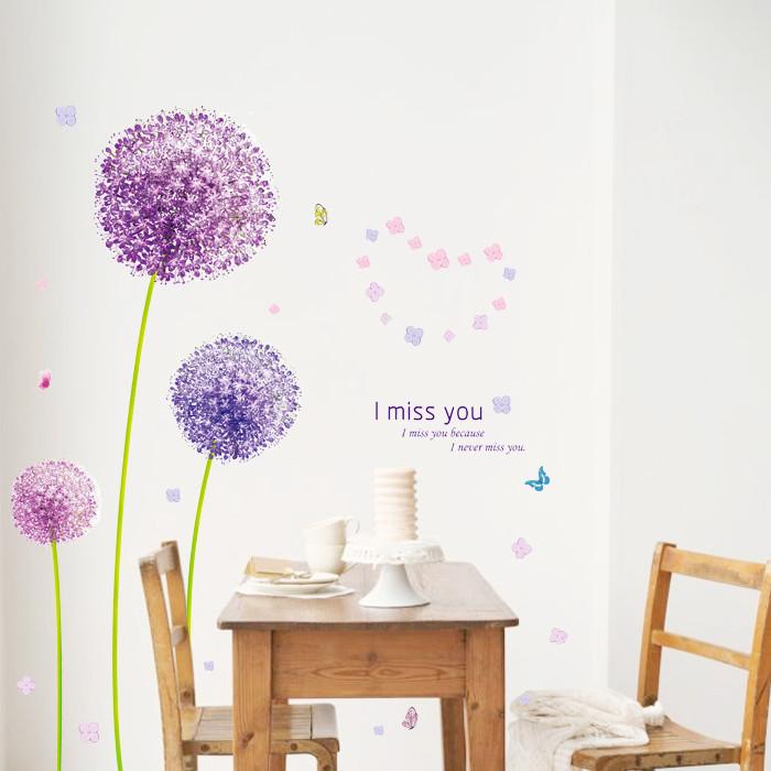 三合平面紫色蒲公英墙贴植物花卉墙贴
