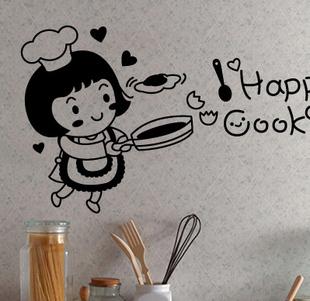 宜格咖啡色黑色平面墙贴卡通动漫墙贴